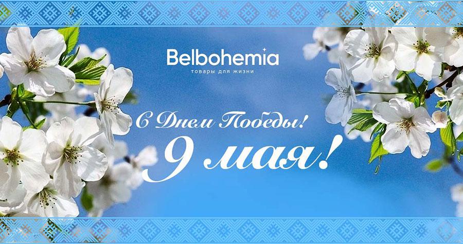 """Belbohemia"" congratulates on Victory Day"