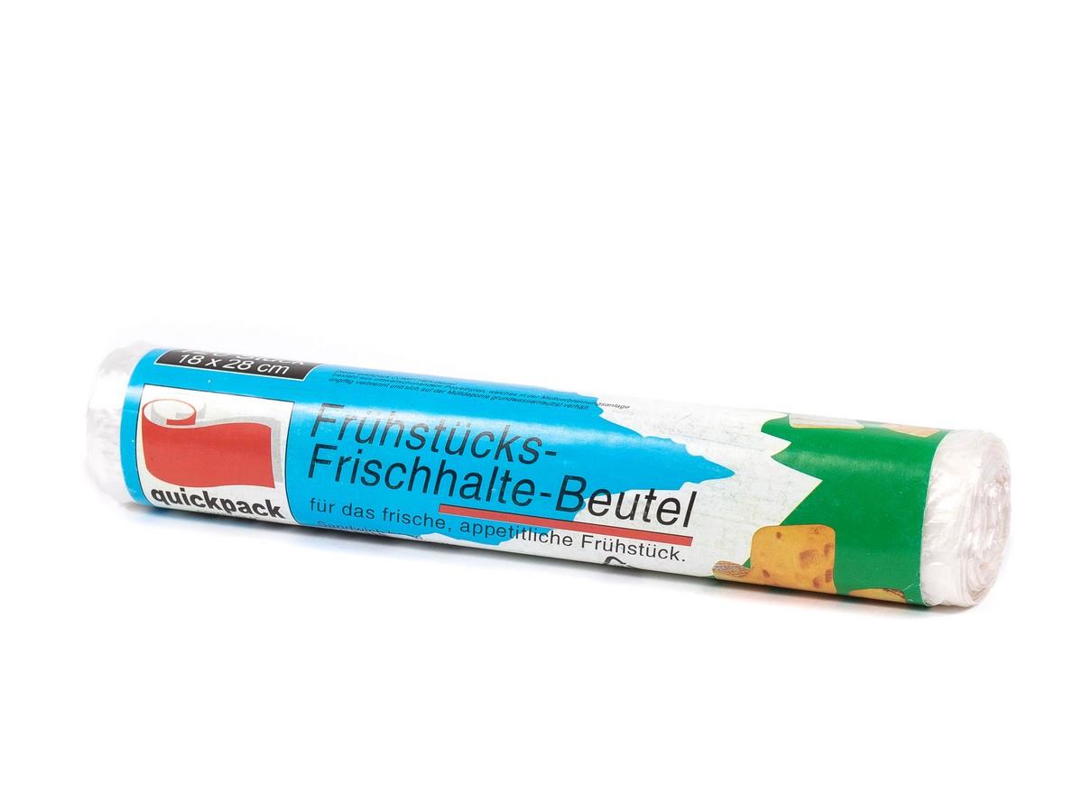 НАБОР ПАКЕТОВ полиэтиленовых для бутербродов 18*28 см 120 шт. (арт. 470555)
