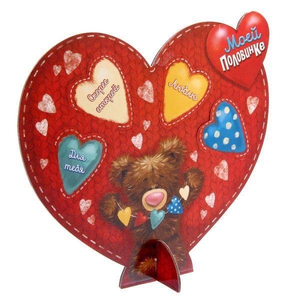 """ОТКРЫТКА картонная с сердечками """"Моей половинке"""" 18,2*16,4 см (арт. 11009739, код 674594)"""