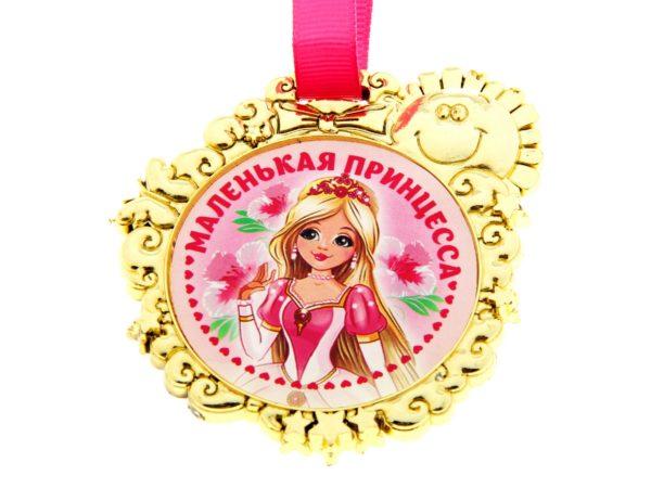 """МЕДАЛЬ пластмассовая """"Маленькая принцесса"""" 6,5*7 см (арт. 10755615, код 010004)"""