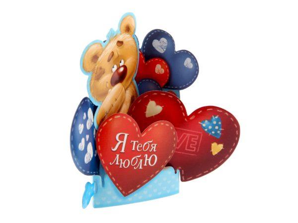 "ОТКРЫТКА-ВАЛЕНТИНКА картонная ""Я тебя люблю"" 15*16 см (арт. 11015787, код 756450)"