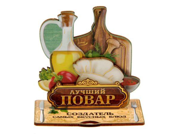 """СУВЕНИР деревянный """"Лучший повар"""" 10*10 см (арт. 11187995, код 066625)"""
