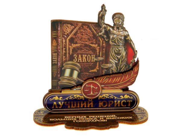 """СУВЕНИР деревянный """"Лучший юрист"""" 10*10 см (арт. 11187999, код 066670)"""