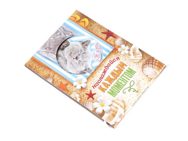 """ЗЕРКАЛО стеклянное карманное в металлическом корпусе """"Жизнь прекрасна"""" 6 см (арт. 11020116, код 813610)"""