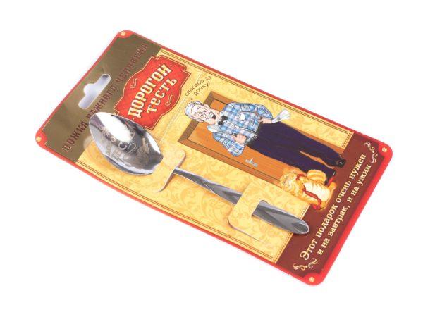 """ЛОЖКА ЧАЙНАЯ металлическая на открытке """"Дорогой тесть"""" 13,7 см (арт. 10967173, код 232237)"""