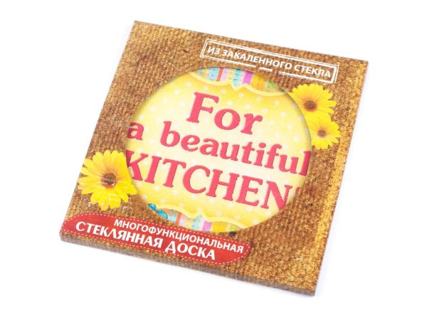 "ДОСКА РАЗДЕЛОЧНАЯ стеклянная ""For a beautiful kitchen!"" 20*20 см (арт. 10600481, код 094257)"