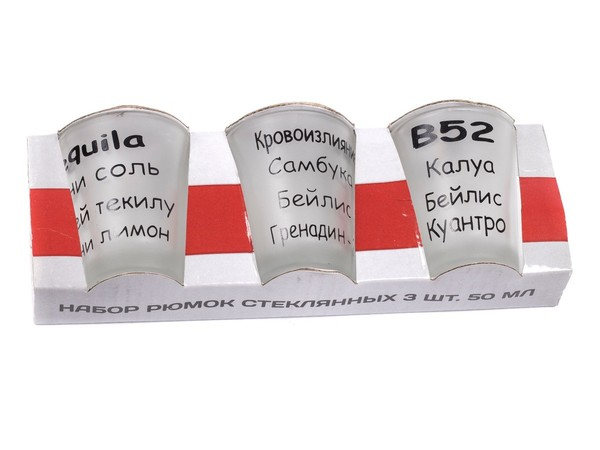 """НАБОР РЮМОК стеклянных """"Рецепты"""" 3 шт. 50 мл (арт. 1032-RCP(3), код 987632)"""