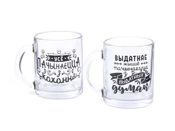 """КРУЖКА стеклянная """"Думкi пра каханне"""" 300 мл (арт. BB1208-005)"""
